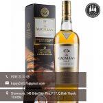 Rượu Macallan 1824 Gold