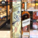 johnnie walker gold label 2020