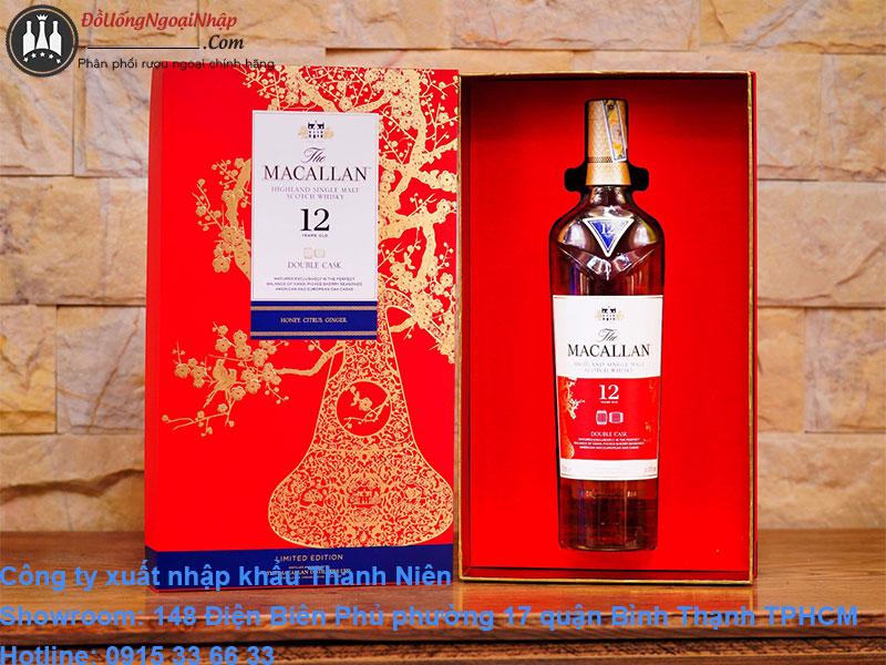 giá rượu macallan 2020
